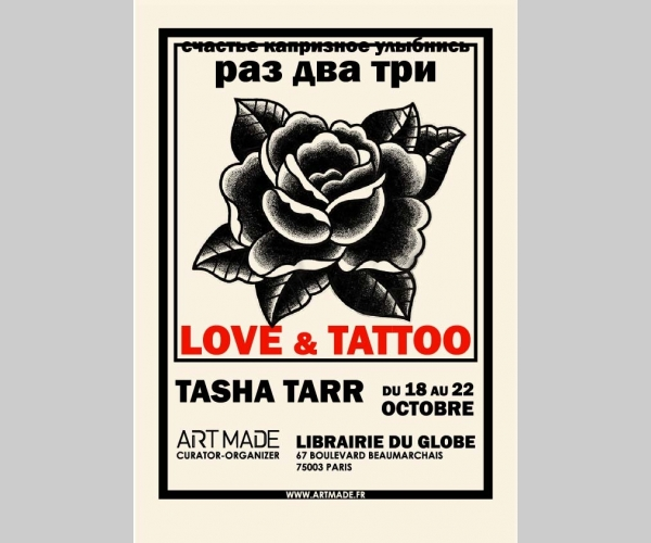 Tarr Natasha Pillow case, Love & Tattoo